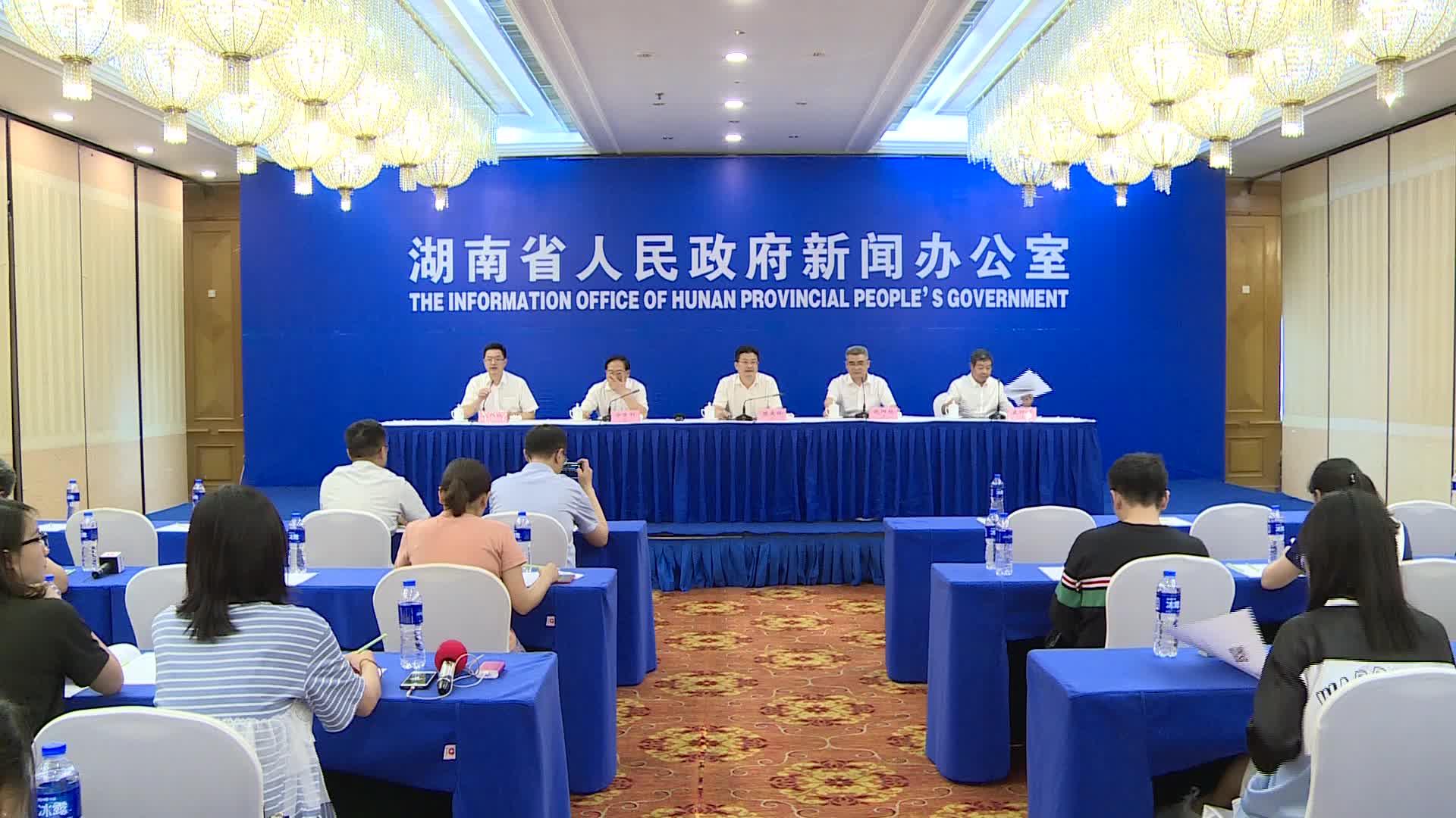 湖南省各市州重点工作绩效评估改革发布 将以日常评估为主