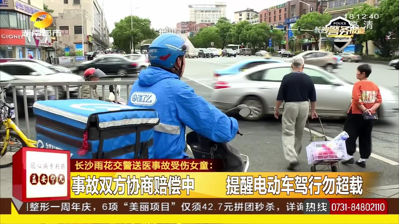 """""""围挡盲区""""致两电动车碰撞 警车搭载受伤女童就医"""