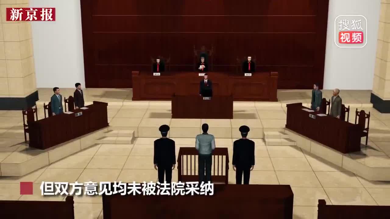 """[视频]男子被指为摆脱恋爱关系杀人 """"伸冤""""16年获再审 动画揭3大疑点"""