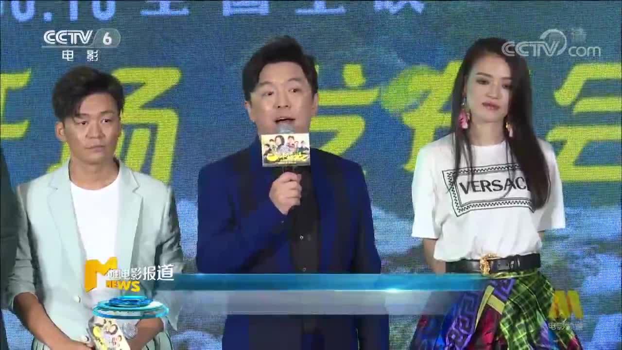 [视频]电影《一出好戏》在京首映 舒淇现场感动落泪