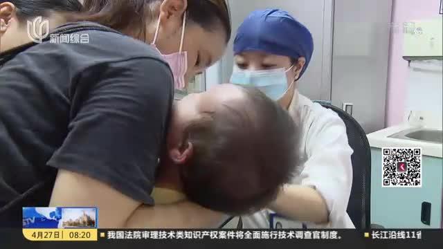 [视频]上海疾控:8月龄麻风疫苗缺货 将由麻腮风疫苗替代