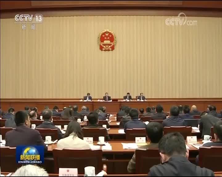[视频]十三届全国人大二次会议8160件代表建议统一交办