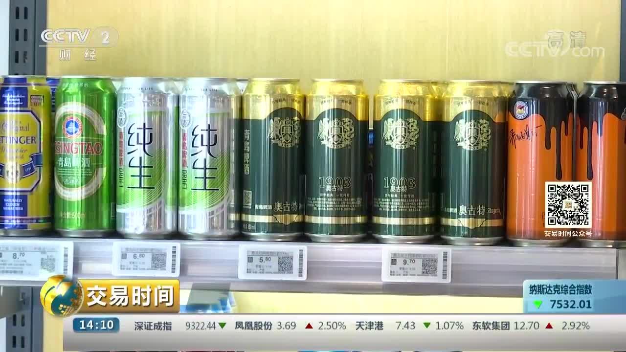 [视频]经销商啤酒销量大增 世界杯提升酒企品牌形象