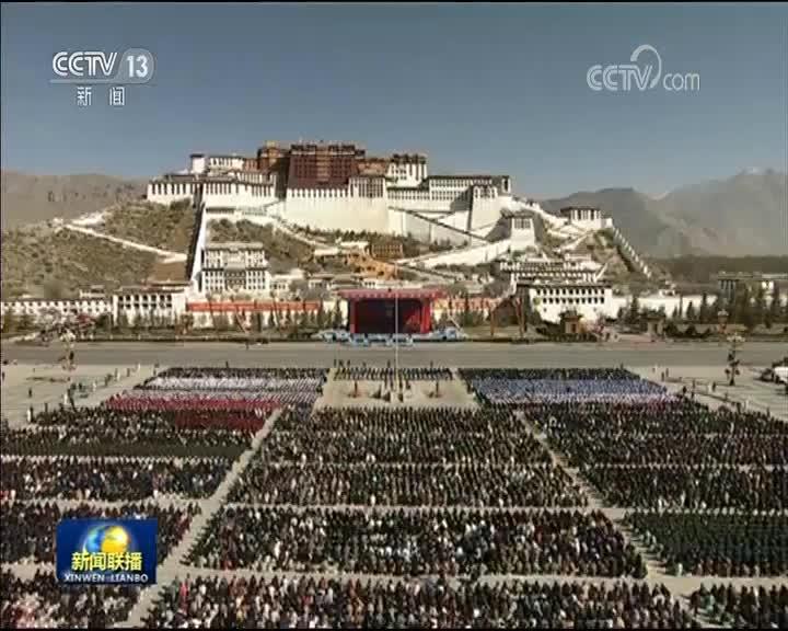 [视频]西藏各族群众庆祝民主改革六十周年