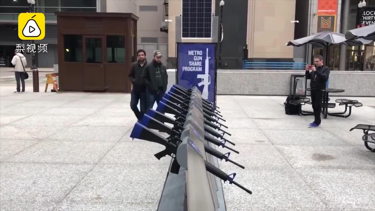 [视频]芝加哥街头现共享枪支?只是行为艺术