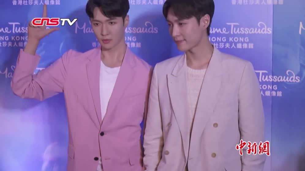 [视频]张艺兴赴港为蜡像揭幕 称一定会来香港开演唱会