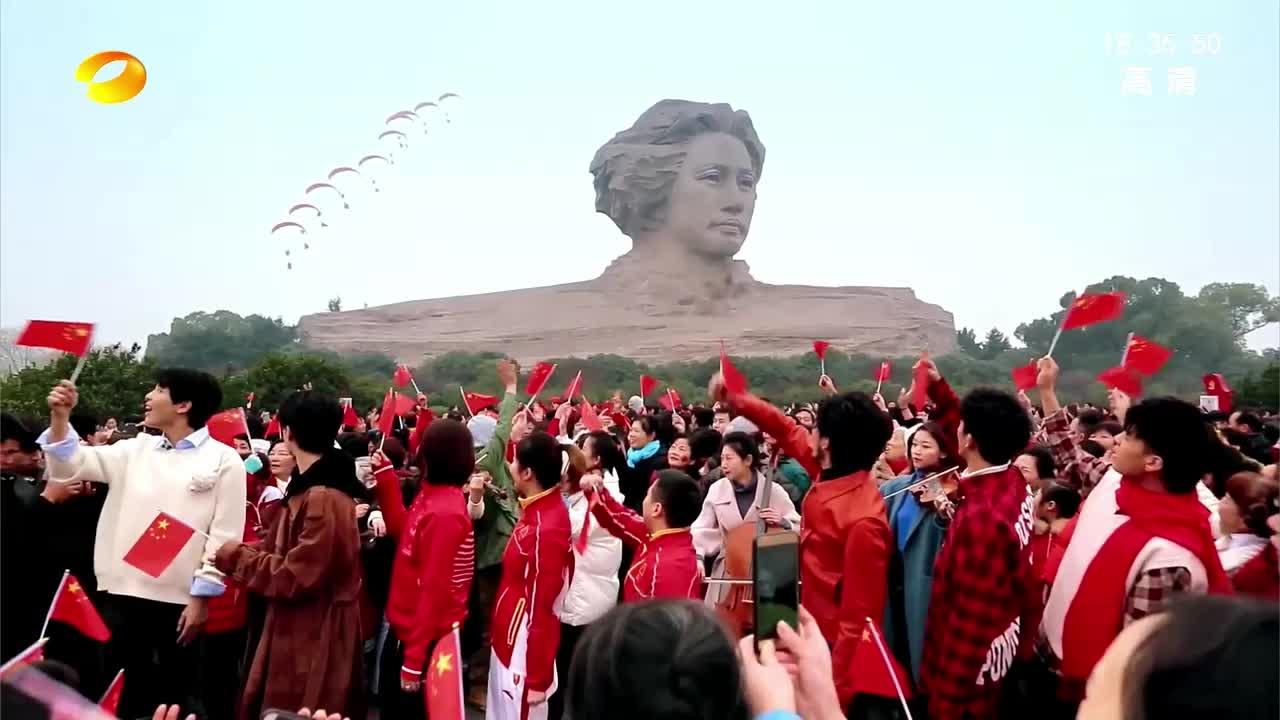 2019年02月10日湖南新闻联播