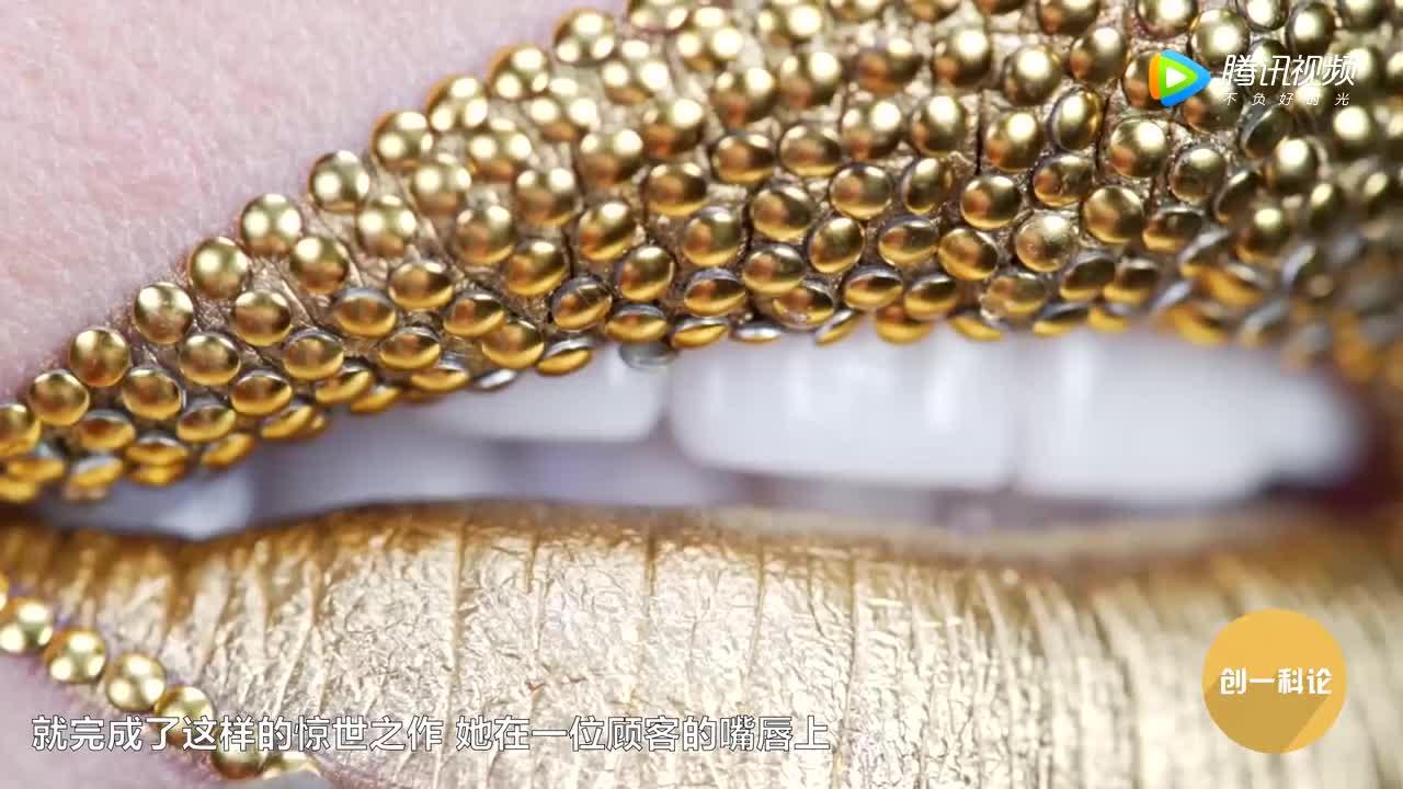 [视频]世界上最贵的嘴唇!镶满80多颗钻石,你亲的起么?