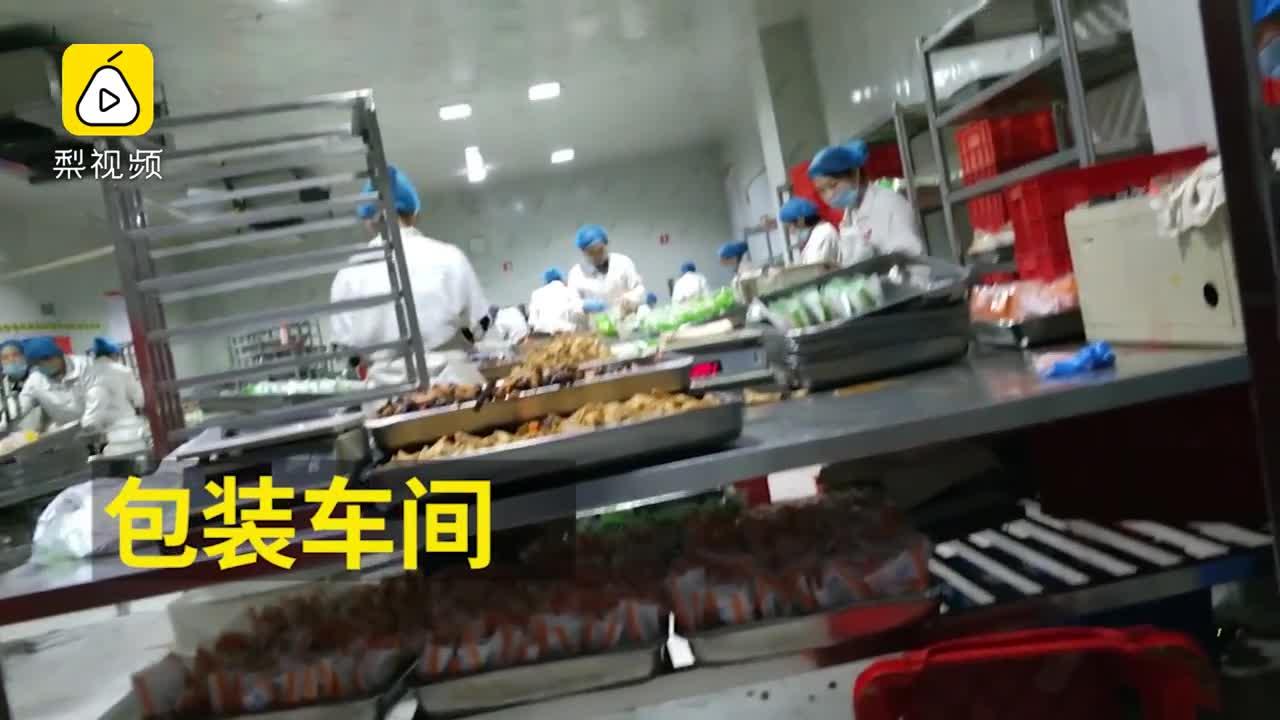[视频]实拍:你吃的外卖可能是这样秘制的