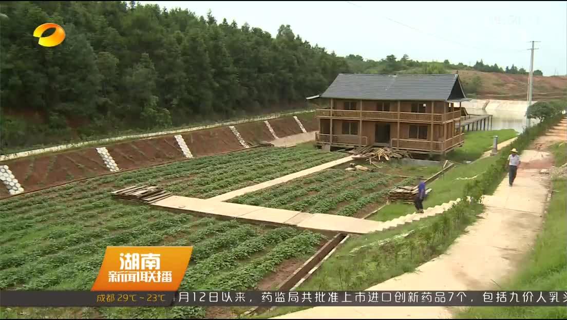 2018年06月23日湖南新闻联播