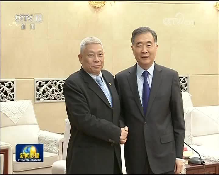[视频]汪洋会见台湾旺旺中时媒体集团访问团