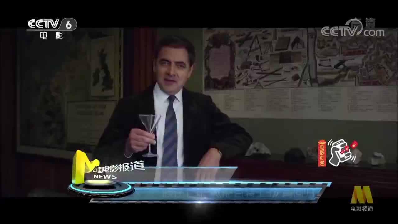 [视频]暌违七年 《憨豆特工3》再回归