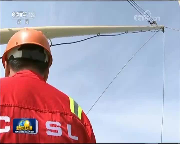 [视频]优化口岸营商环境 促进贸易便利化