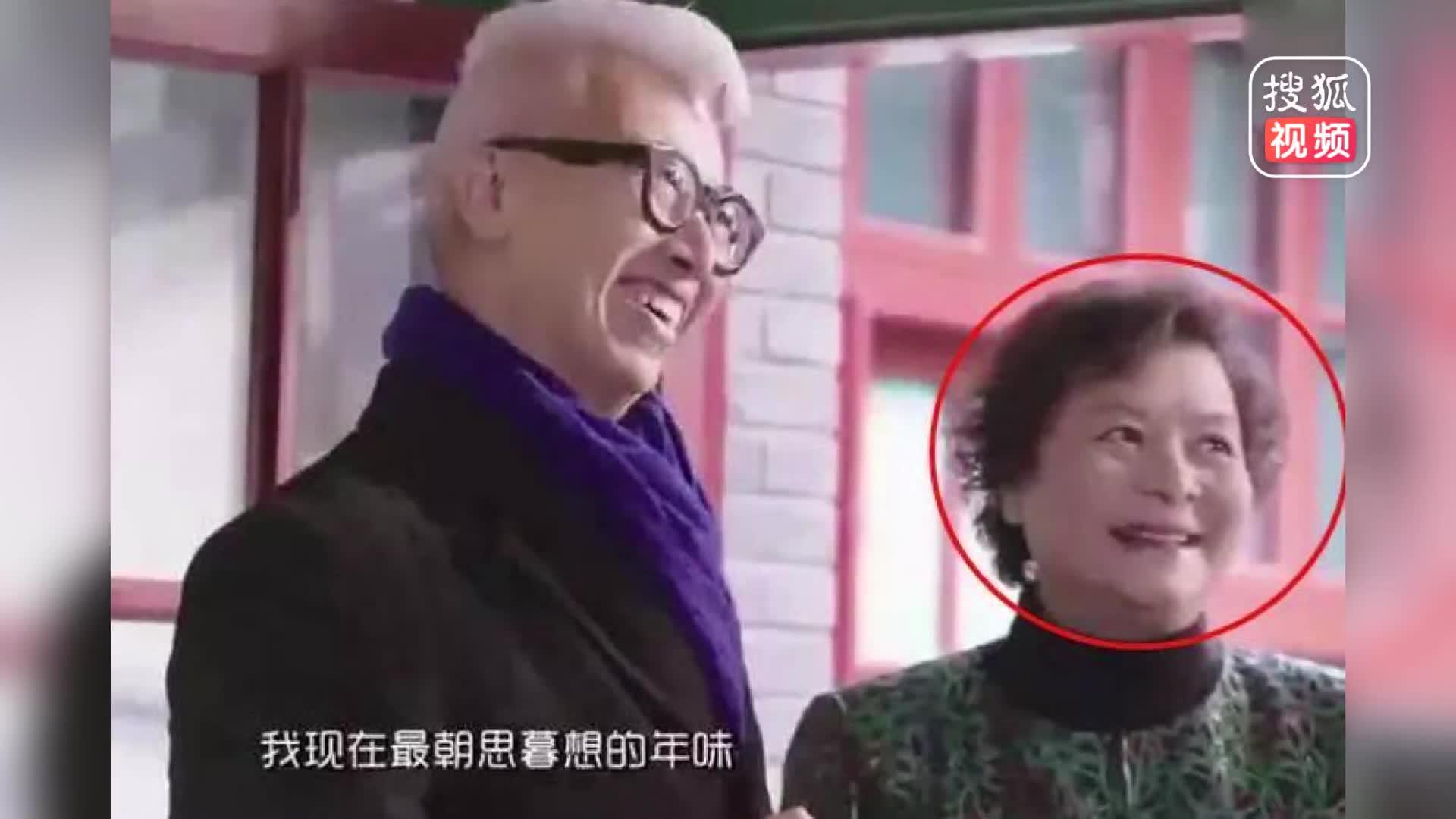 [视频]李晨北京四合院曝光价值或超9亿 李妈妈出镜亮相