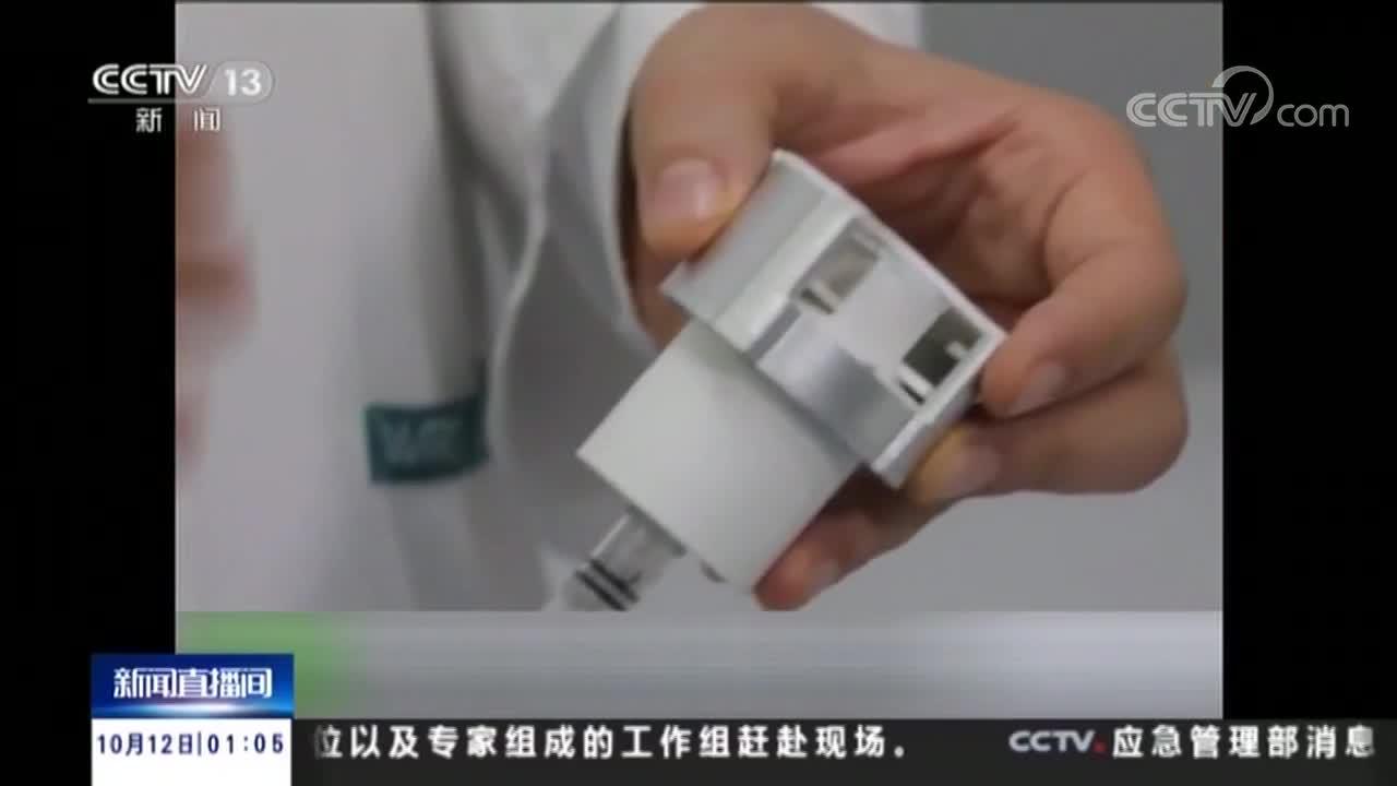 [视频]太空3D生物打印 培养器官新思路
