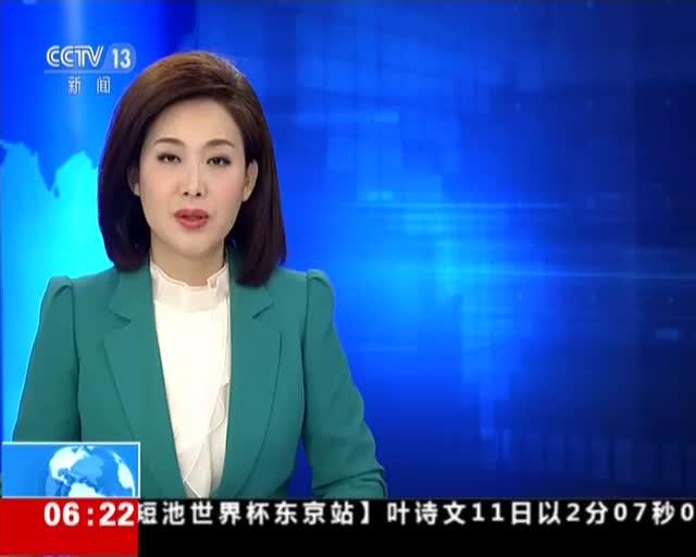 """[视频]数说中国""""购物车"""""""