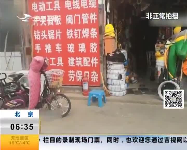 [视频]劣质安全帽充斥市场 生产厂家无从知晓