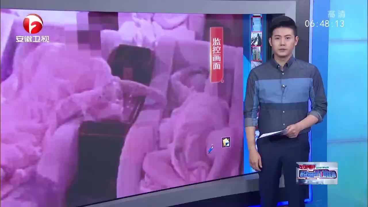 """[视频]安徽宿州:""""笨贼""""偷手机 五次出手丑态百出"""