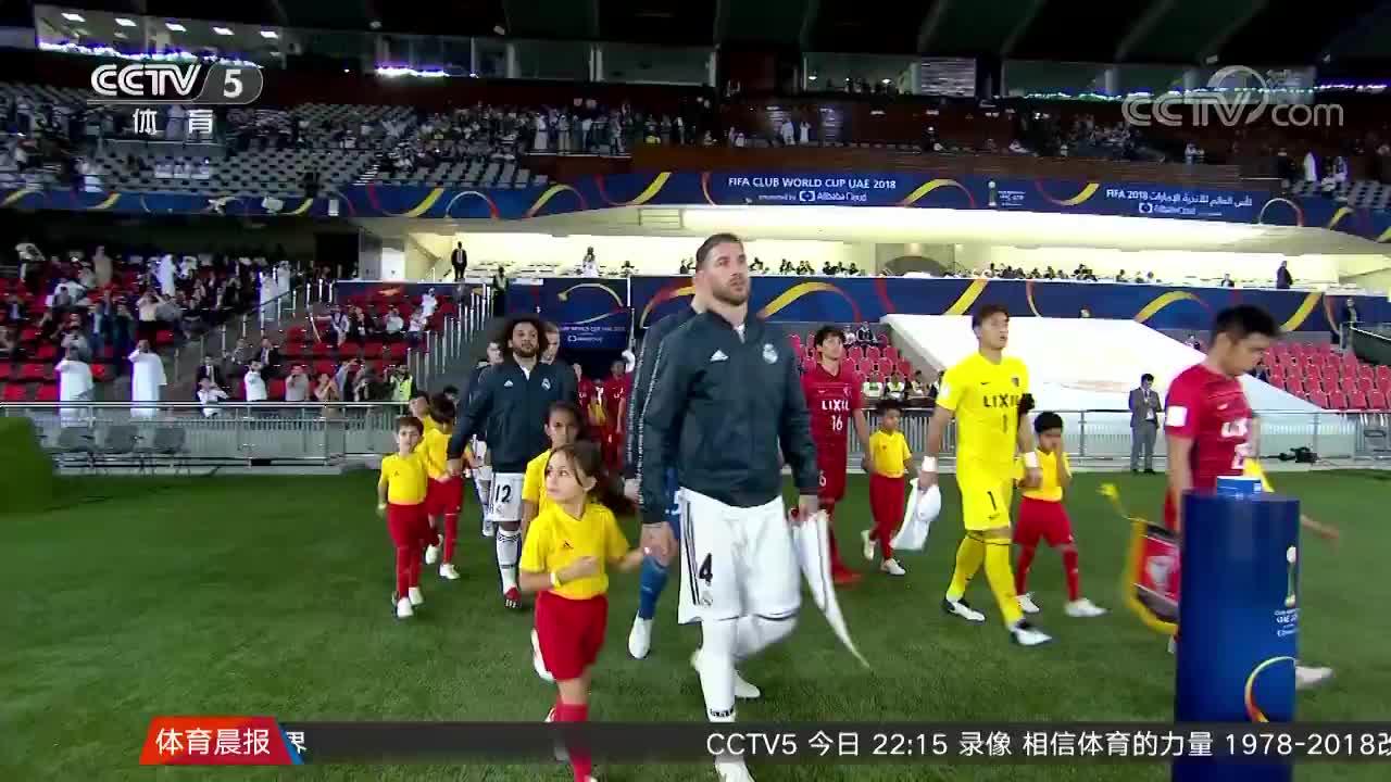 [视频]世俱杯:皇马3-1亚冠冠军进决赛 贝尔11分钟戴帽紧追C罗