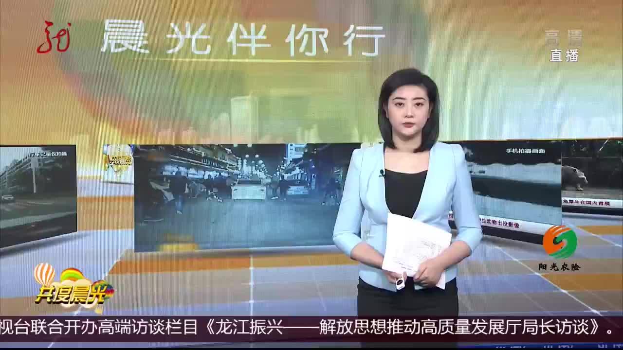 [视频]陕西:20秒不到喝了六两白酒 肇事逃逸被市民拦下