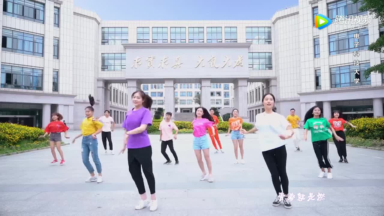 """[视频]清华大学等20所高校的大学生齐跳""""满分舞""""为高考生加油!"""