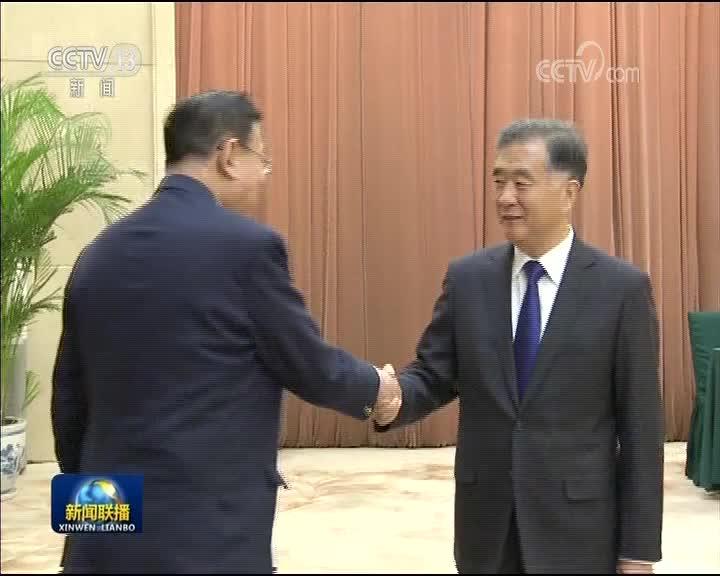 [视频]汪洋会见泰国立法议会主席