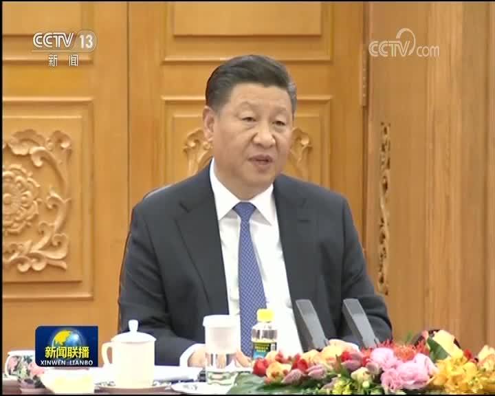 [视频]习近平同安哥拉总统举行会谈 两国元首一致同意继续推动两国关系积极快速向前发展