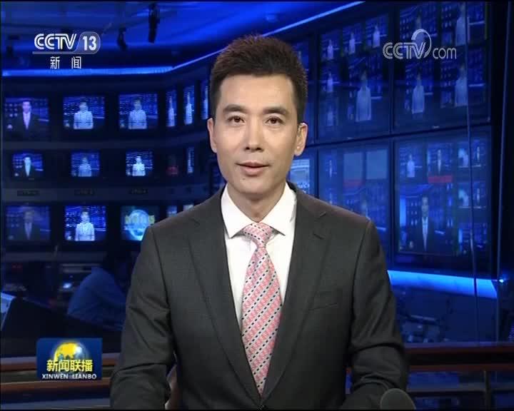 [视频]【壮阔东方潮 奋进新时代——庆祝改革开放40年】晋江:咬定实体经济 发力转型升级