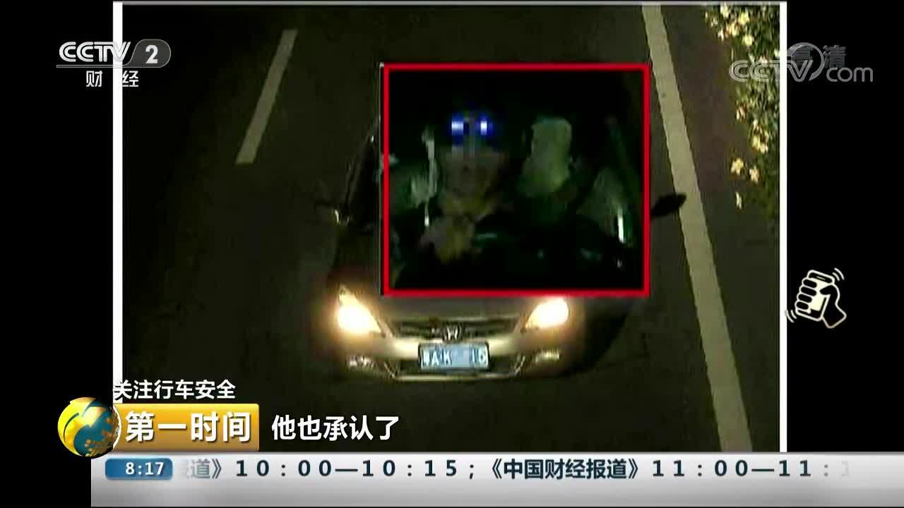 [视频]男子夜晚开车戴墨镜 撞伤路人