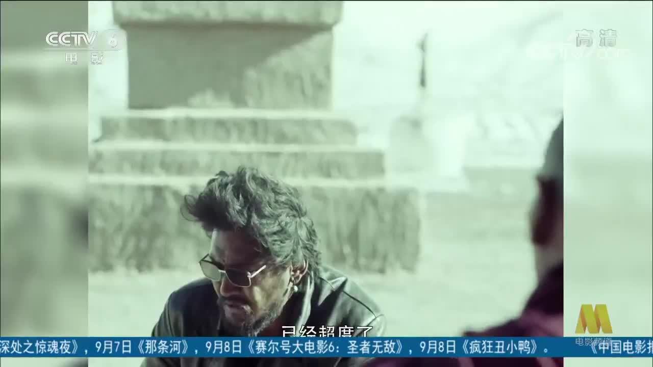 [视频]《撞死了一只羊》国际版预告曝光