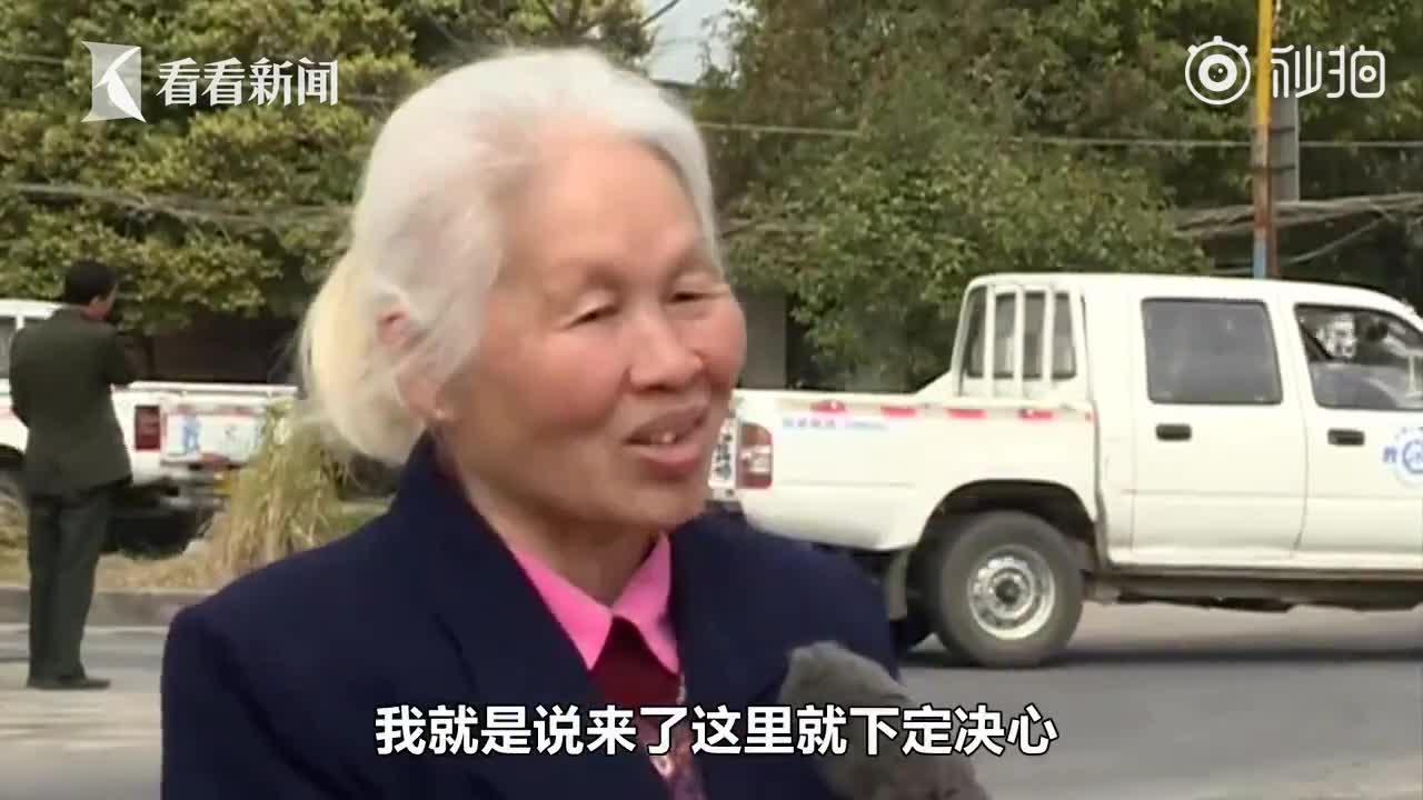 """[视频]硬核!63岁老奶奶考驾照 学车半个月""""一把""""通过科目二"""