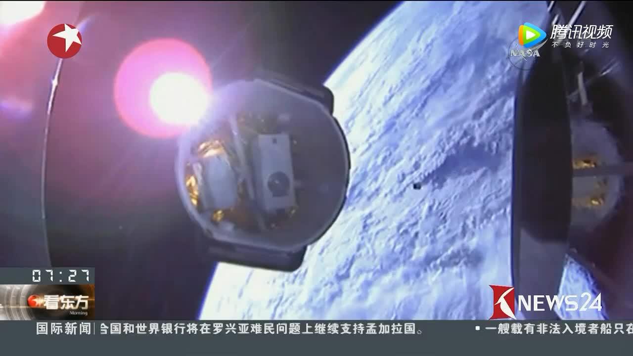 """[视频]国际空间站:成功对接! """"龙""""飞船送来人工智能""""宇航员"""""""