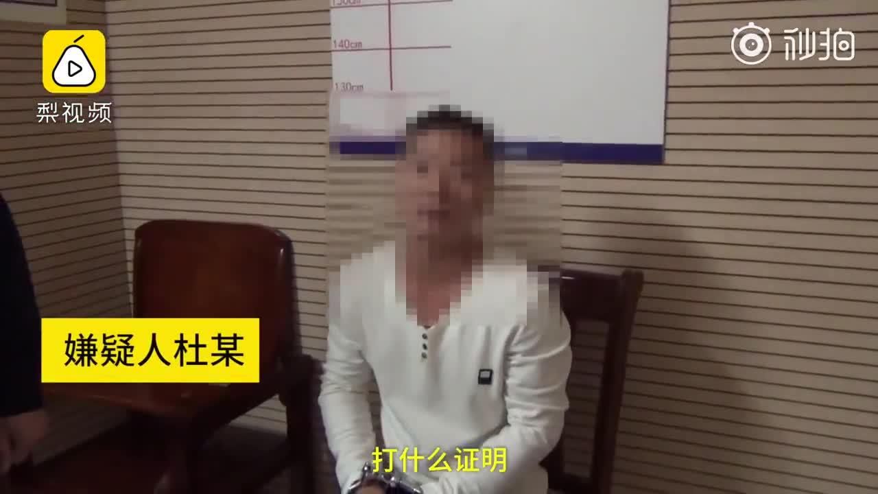 [视频]男子酒后去派出所办临时身份证,忘了自己逃犯...