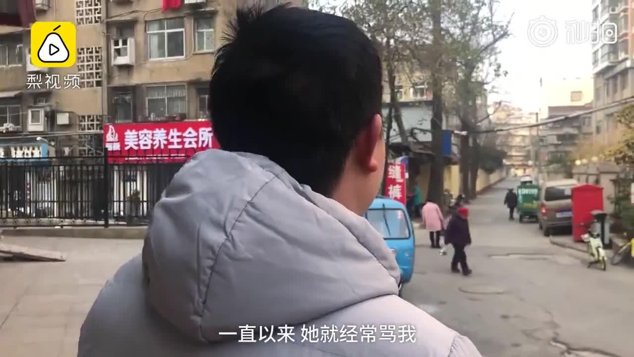 """[视频]男子相亲找女友,恋爱一年后""""被分手"""":想要回近3万元花销"""