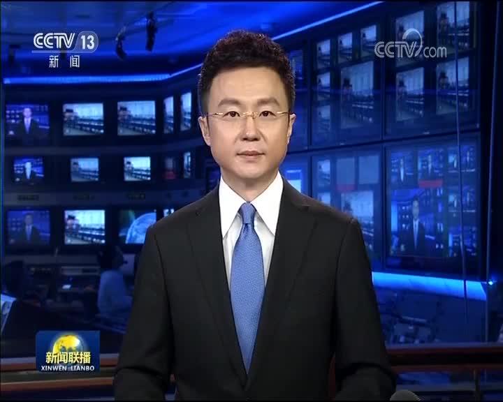 [视频]共产党员张人亚:父子两代守护初心的红色传奇