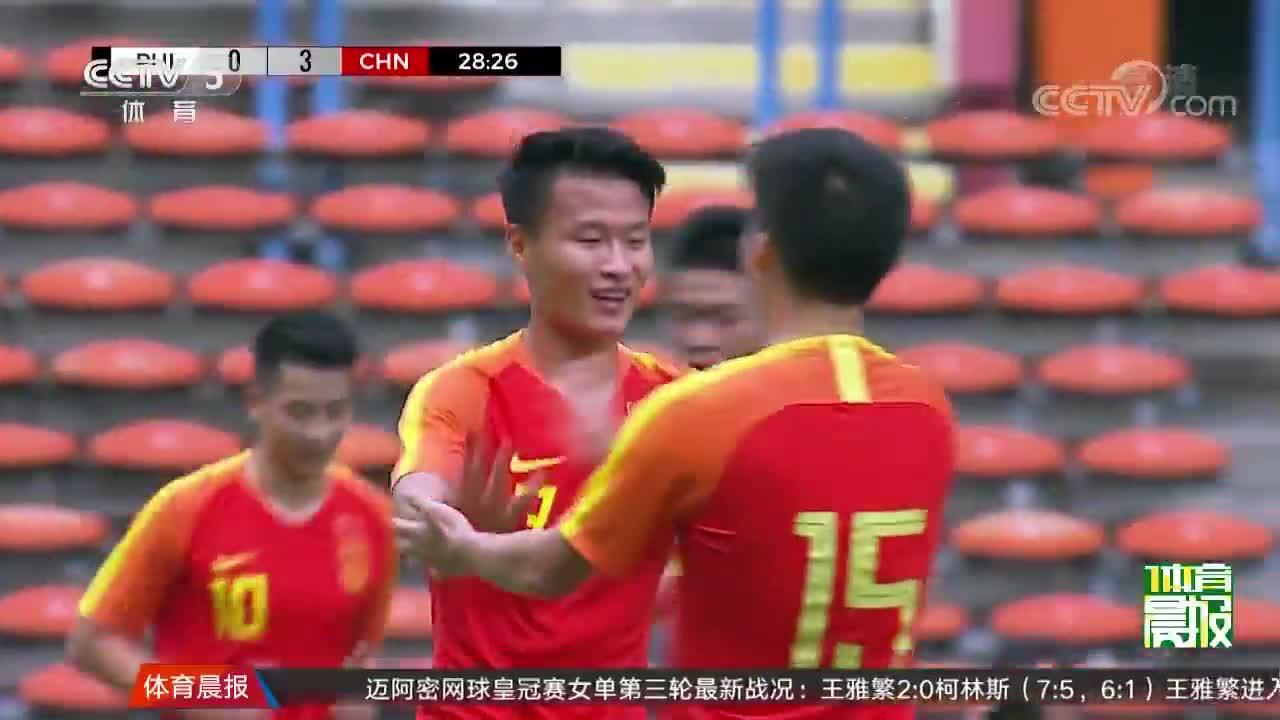 [视频]奥预赛:2连胜!中国国奥8-0菲律宾 张玉宁建功