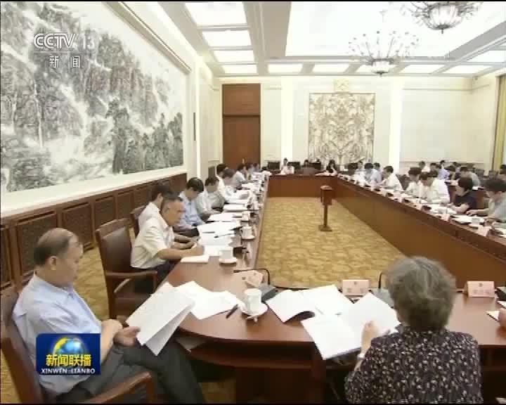[视频]全国人大常委会启动防震减灾法执法检查