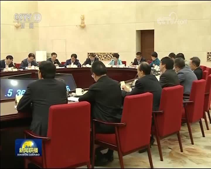 [视频]汪洋主持召开十三届全国政协第一次双周协商座谈会