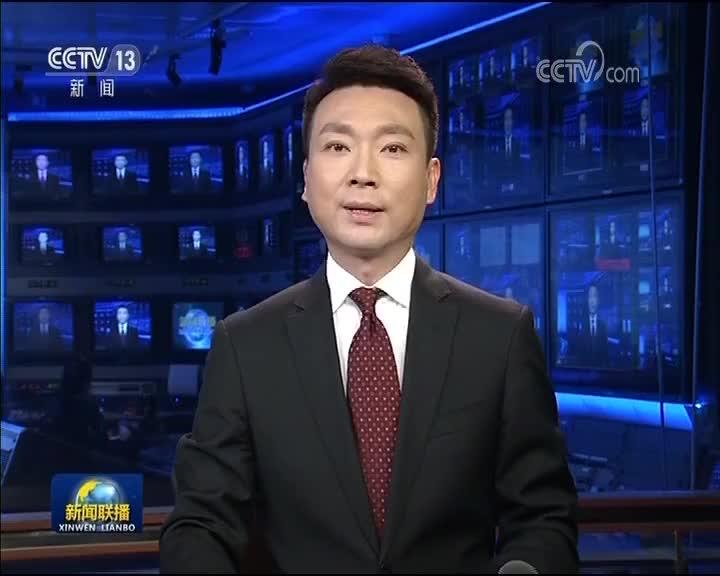 [视频]中共中央 国务院批复《河北雄安新区规划纲要》