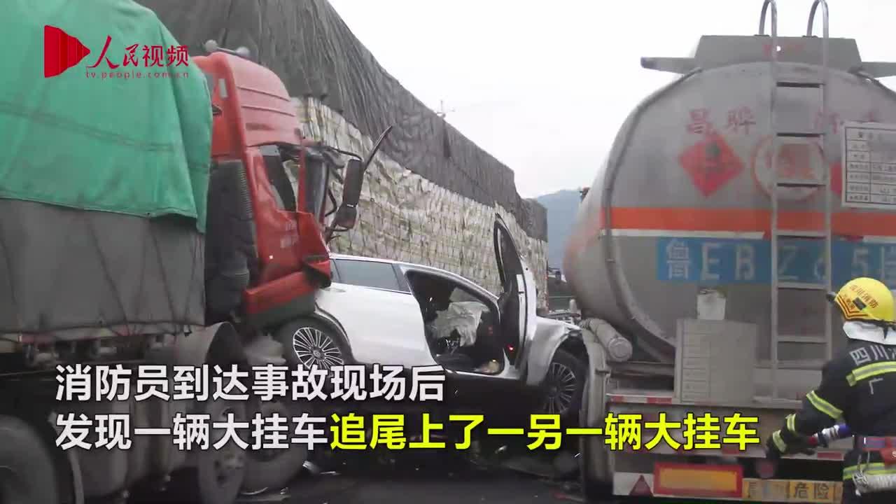 [视频]京昆高速5车相撞 3岁男孩奇迹生还