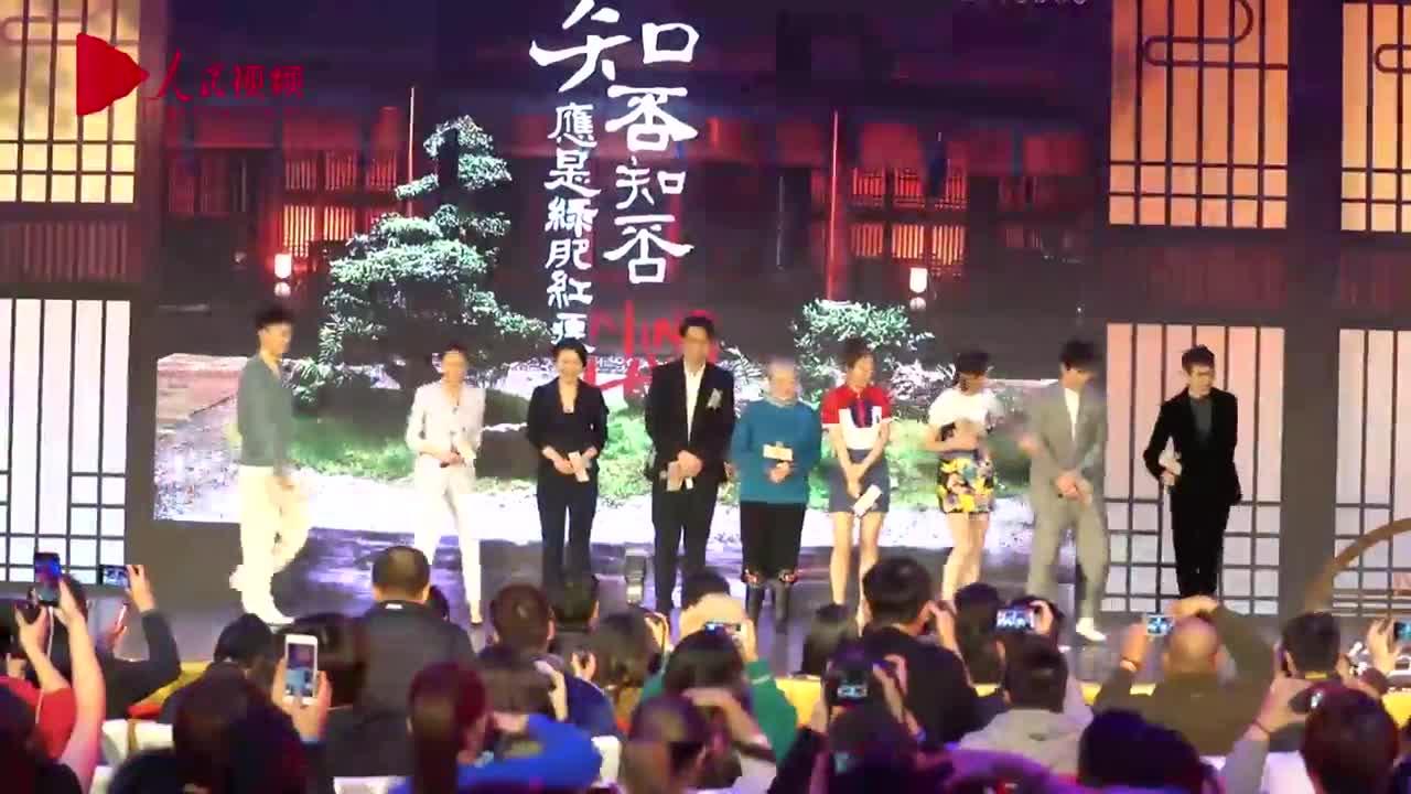 [视频]赵丽颖冯绍峰婚后合作古装剧《知否知否应是绿肥红瘦》开播