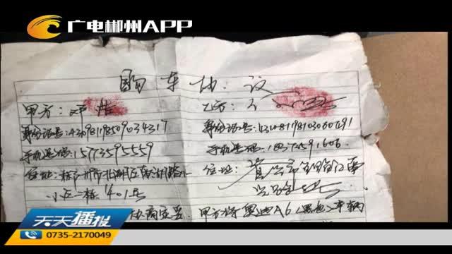 """涌泉小区 真假""""偷车"""" 民警介入调查"""