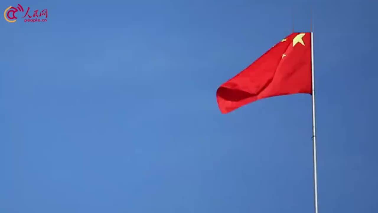 [视频]表白祖国 一起同唱《我的中国心》