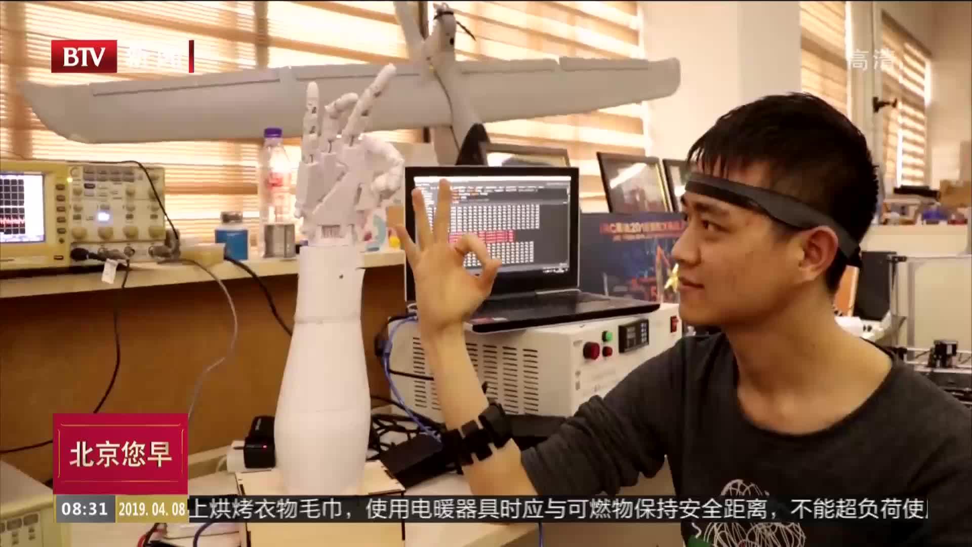 """[视频]陕西西安:废旧材料变""""手臂""""用""""意念""""控制如同科幻"""
