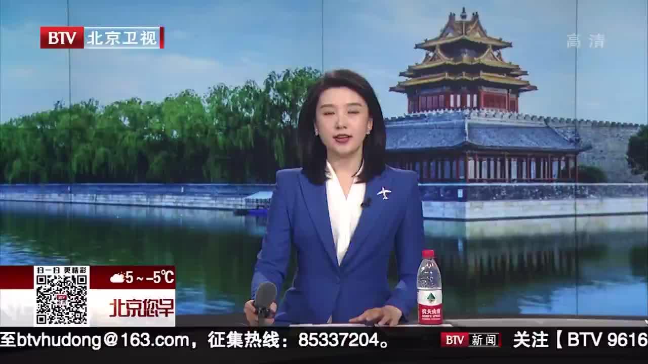 """[视频]民政部:依法取缔""""中华人民共和国国史教育委员会"""""""