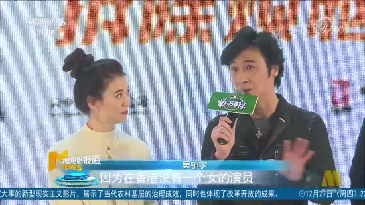 """[视频]吴镇宇出演""""妻管严""""请教张智霖 袁咏仪被指""""本色出演"""""""