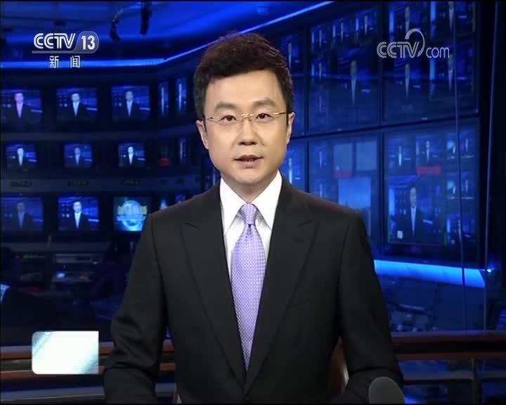 """[视频]【壮阔东方潮 奋进新时代——庆祝改革开放40年】""""八八战略""""15年 引领浙江新发展"""