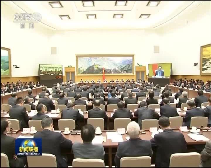 [视频]李克强在国务院第一次廉政工作会议上强调 深化职能转变 建设廉洁政府 营造风清气正的经济社会发展环