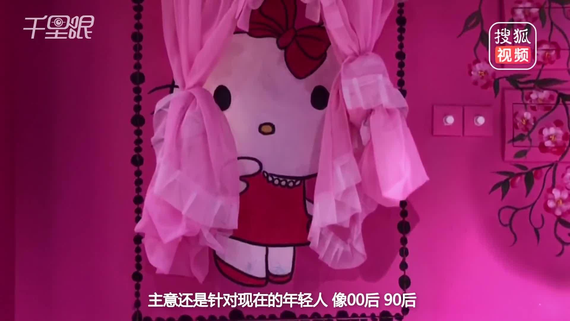 [视频]Kitty猫变网红串串 味蕾和摆拍的狂欢