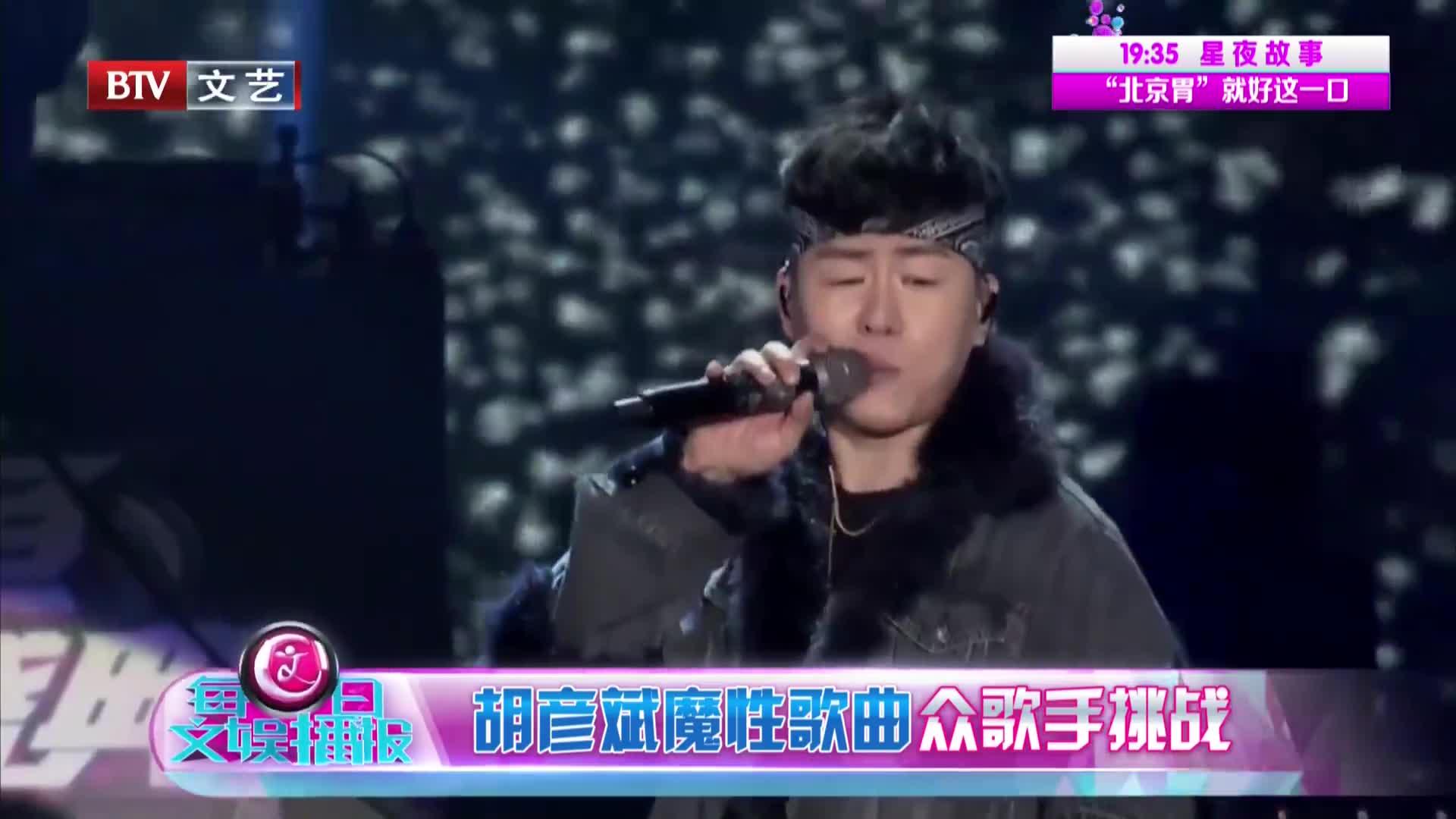 """[视频]高难度""""魔曲""""""""掀翻""""众歌手"""